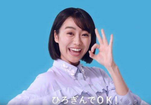 女優 マック 2020 cm