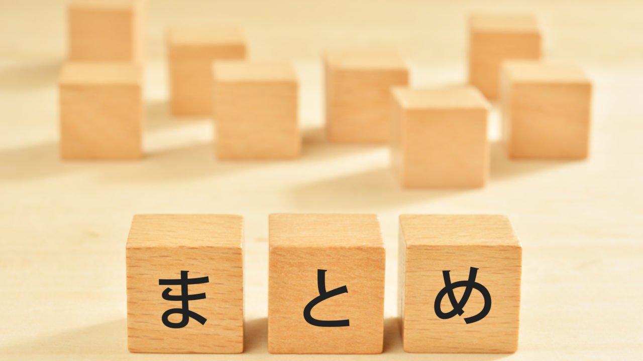 スモールワールズ東京 口コミ評判